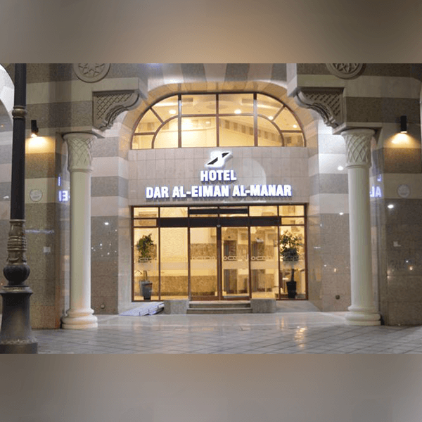 4* September Umrah Package (10 Nights)
