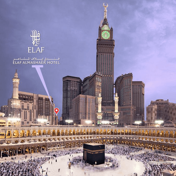 5* September Umrah Package (12 Nights)